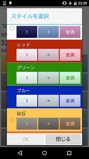 u6d88u8cbbu7a0e8%u96fbu5353 2.47 Windows u7528 3