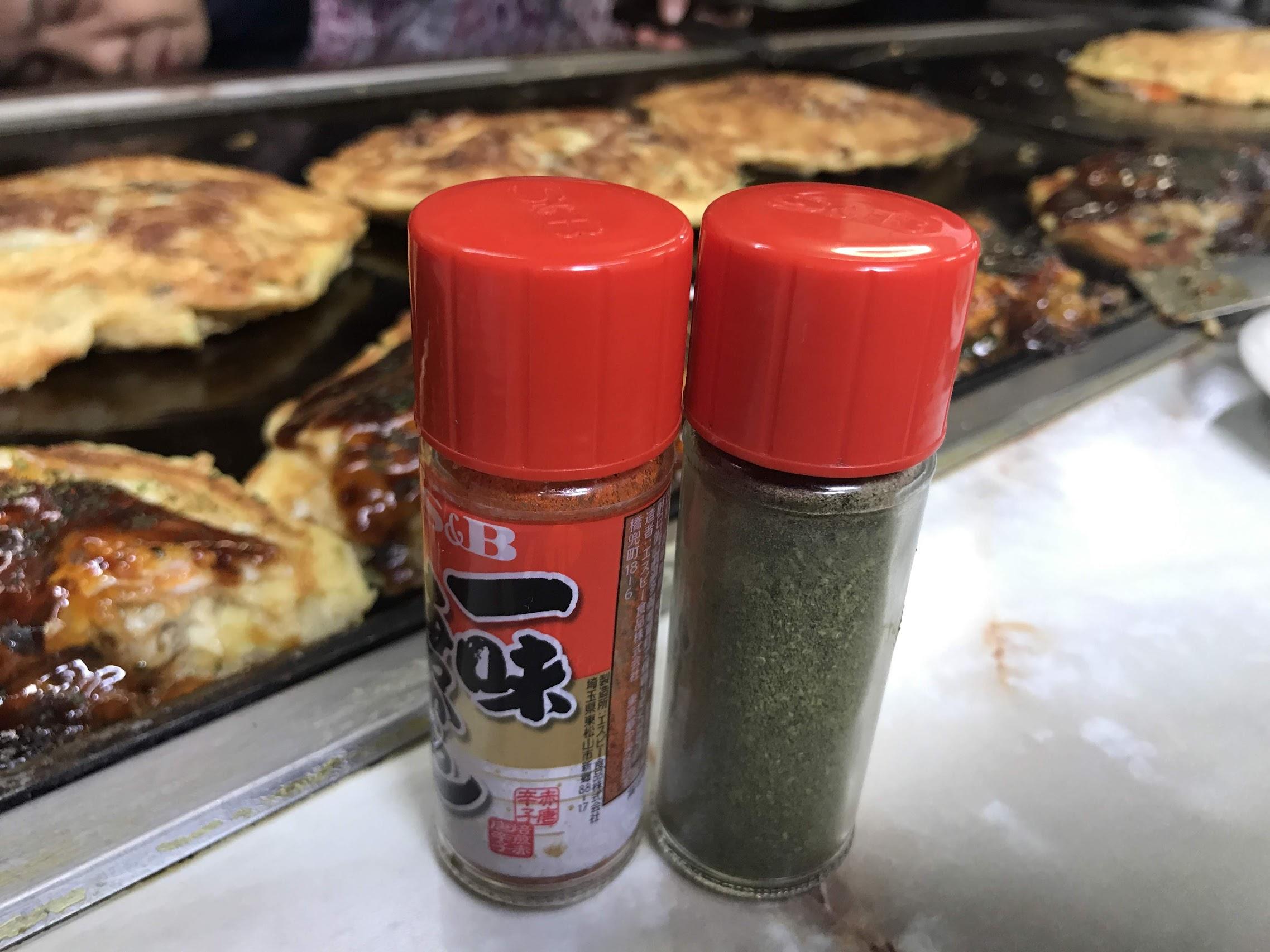 もりした 一味と山椒