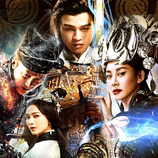 Chinese Drama Apk