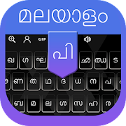 Malayalam Voice Typing keyboard