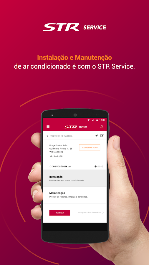 STR Service: captura de tela