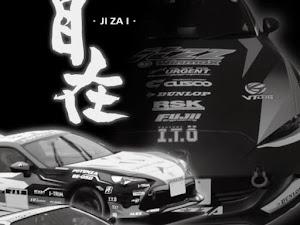 86   2018年式/Gグレードのカスタム事例画像 yohei nishinoさんの2020年03月18日20:45の投稿