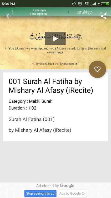 Quran Recitation Video - English Subs – (Android Apps) — AppAgg