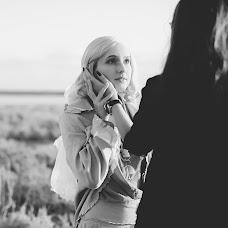 Pulmafotograaf Aleksandra Malysheva (Iskorka). Foto tehtud 01.11.2019