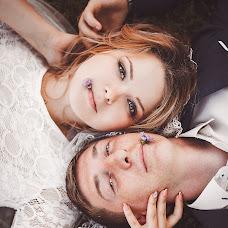 Wedding photographer Tatyana Erygina (TATYANAERYGINA). Photo of 03.07.2017