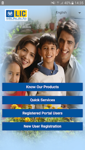 LIC Customer App Download For Android 1