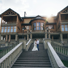 Wedding photographer Lena Zaryanova (Zaryanova). Photo of 26.09.2018