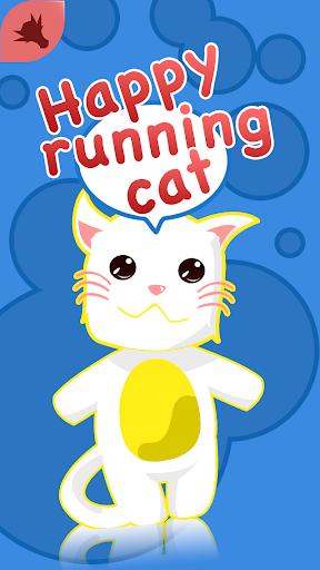 happy running cat