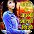 DP and Shayari : Photo Pe Shayari Likhne Wala App file APK for Gaming PC/PS3/PS4 Smart TV