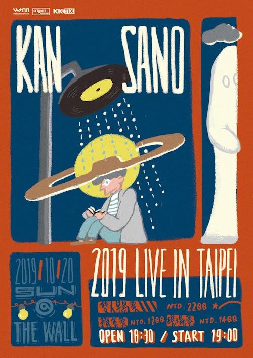 [迷迷演唱會] 和製靈魂樂 Kan Sano 首次來台 邀 THREE1989 助陣