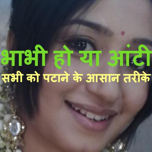 randki online Bhabhi najlepsze serwisy randkowe Pekin