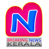 Breaking News Kerala