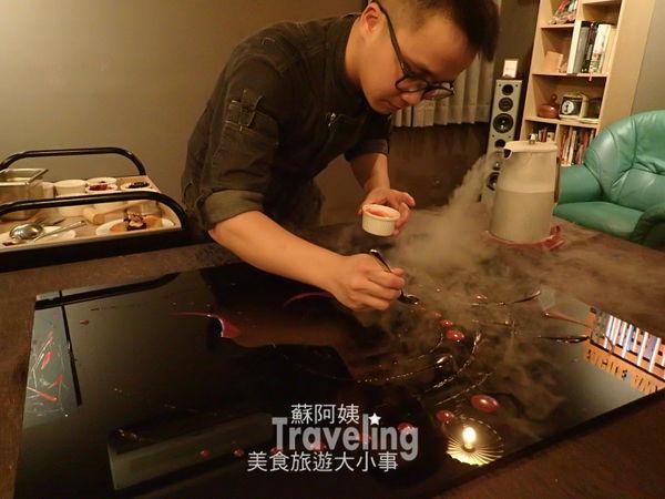 私廚FACILE法斯樂之創意廚房