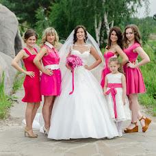 Wedding photographer Darya Potapova (potapova). Photo of 07.11.2017