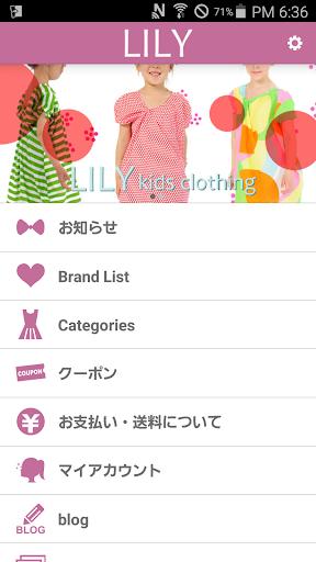 ブランド子供服のセレクトショップ【LILY】リリー