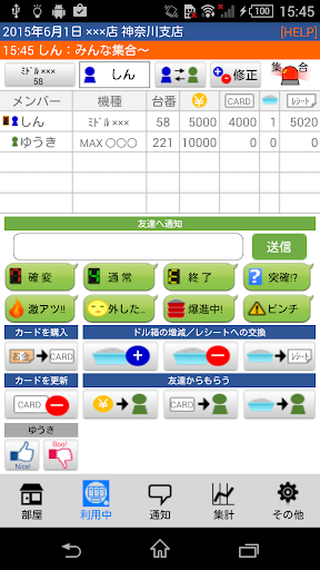飛行棋大戰Online on the App Store on iTunes