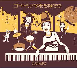 Photo: CD design for Anoa & Pero.