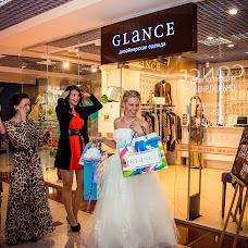 Wedding photographer Ekaterina Ponomarenko (PhotoKP). Photo of 05.10.2015