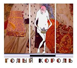 Photo: Сказка http://feano.yorik.su/ezop/22209.html