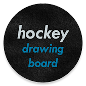 Hockey Drawing Board