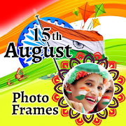 Happy Independence Day Photo Frame Maker