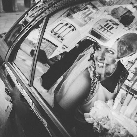Fotógrafo de bodas Ghenesys Nupcial (IanGhenesys). Foto del 04.06.2017
