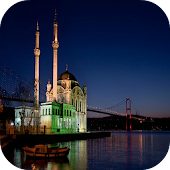 Mosque & God Wallpapers
