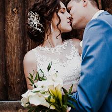 Wedding photographer Kamila Kutusheva (KamilaFardy). Photo of 08.11.2015
