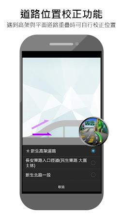 樂客導航王N5(30 天體驗版) 2.55.2.554 screenshot 640256