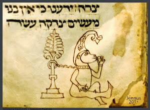 Photo: hebräische Handschrift aus der Sammlung Braginsky im jüdischen Museum Berlin