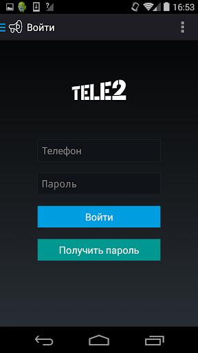 Tele2 Гудок