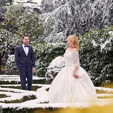 Wedding photographer Artem Apoyan (artem). Photo of 23.01.2018