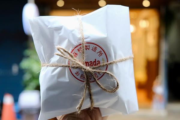 Yamada山田麻糬製造所!中藥包設計不只吸睛,大福、小麻糬也很好吃!新竹甜點下午茶!新竹伴手禮!