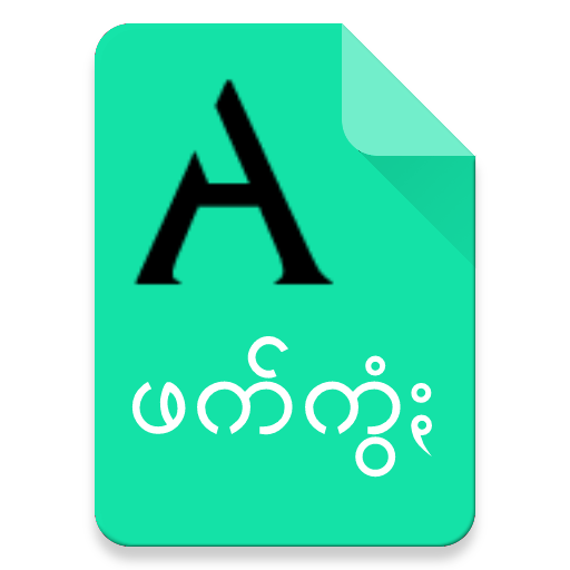 Phetkon Font