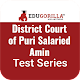 Dist. Court of Puri Salaried Amin Online Mock Test Download for PC Windows 10/8/7