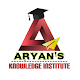 Download ARYAN'S KNOWLEDGE INSTITUTE For PC Windows and Mac
