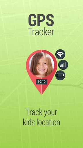 GPS追踪器 - GPS跟踪