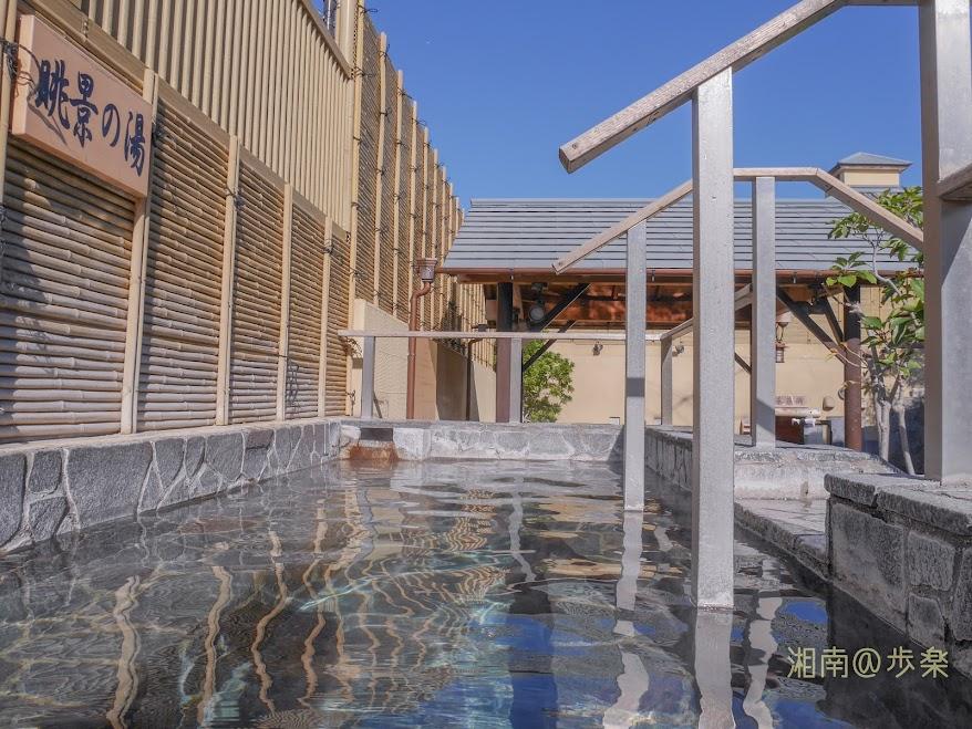 おふろの王様 海老名店 露天スペース 眺望の湯(沸かし湯・循環式)露天スペース内で高さを設けて開放性を高めているが湯殿は狭い