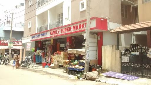 Family Super Market photo