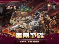 真雄霸三国-全球同服三国志英雄经典策略战争网络游戏のおすすめ画像2
