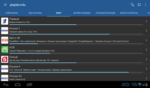 Телевидение IPTV для планшета на Андроид