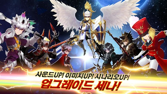 세븐나이츠 for Kakao- screenshot thumbnail