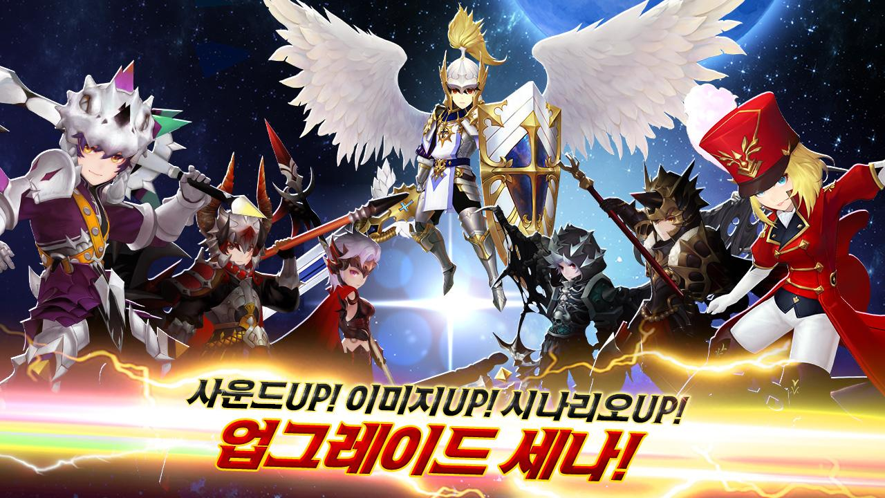 Screenshots of 세븐나이츠 for Kakao for iPhone
