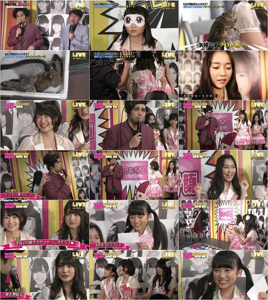 (TV-Variety)(720p) HKT48の「ほかみな」~そのほかのみなさん~ ep03 170421