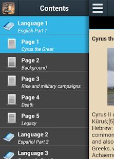 Biography of Cyrus the Great - Android Apps on Google Play