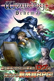 ウィザードリィ スキーマ -Wizardry Schema-のおすすめ画像1