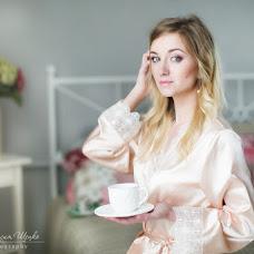 Wedding photographer Anastasiya Schecko (NastyaShch). Photo of 13.07.2015