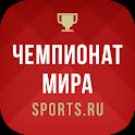 Чемпионат мира 2018+ Россия icon