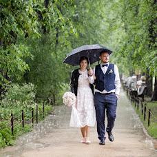 Bröllopsfotograf Natalya Zakharova (smej). Foto av 24.06.2018