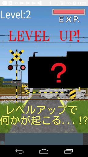 無料娱乐Appの踏切と電車!|HotApp4Game